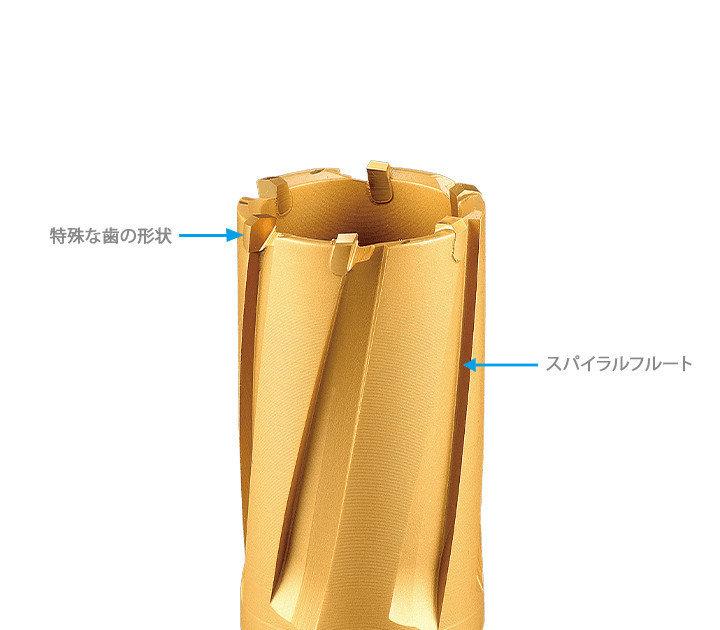 3keego HC錫メッキタイプは錫メッキが施されていますので、工具寿命を延ばすことができます。